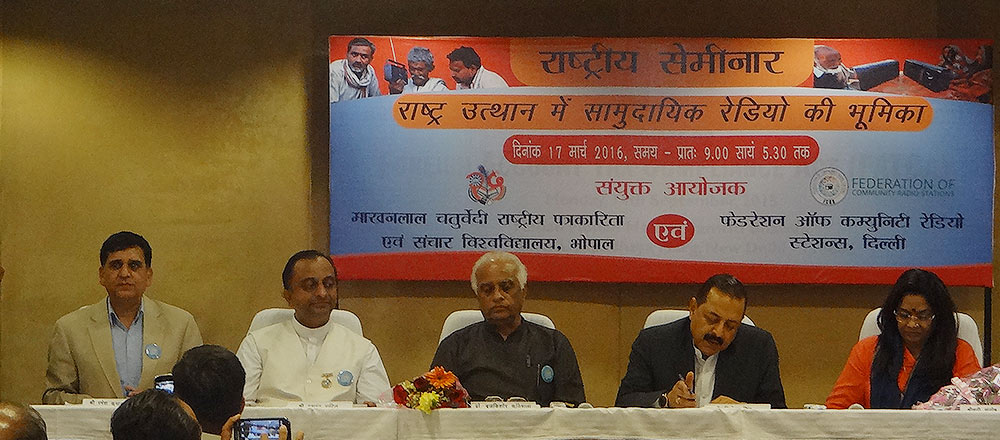 "National Seminar on ""Role of Community Radio in the Development of Nation"""